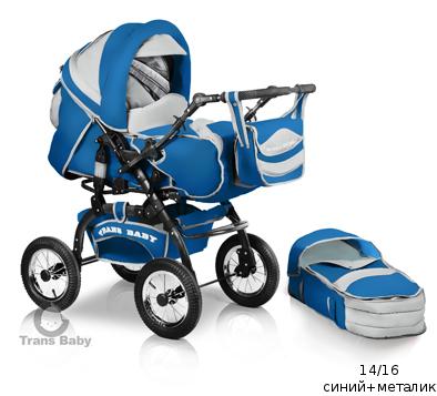 Коляска трансформер Trans Baby Rover (Транс Беби Ровер)